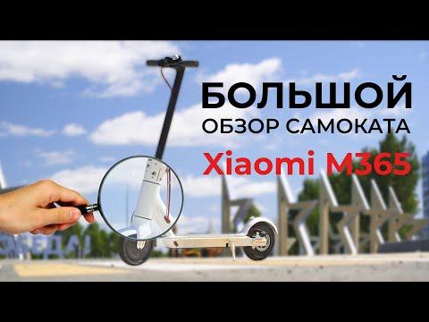 БОЛЬШОЙ обзор электросамоката Xiaomi M365 | Тест-драйв город/бездорожье. Как прошить