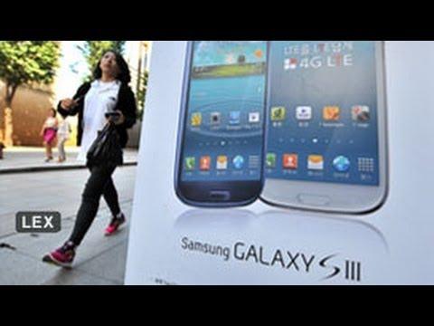 Samsung Shining