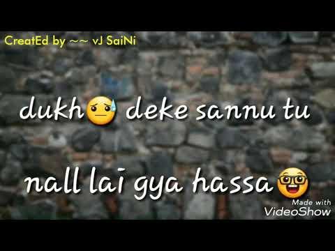 Rabb jaane || Garry Sandhu || whatsapp status Viedos || punjabi sad songs status