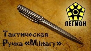 """Обзор тактической ручки из титана """"Military"""""""