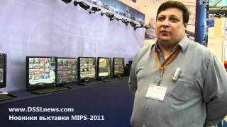 видео Новейшие системы HD-AHD представленные компанией Microdigital