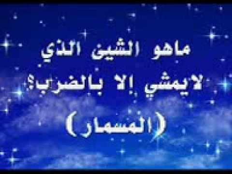 hikam wa amtal 2015 | FunnyCat TV