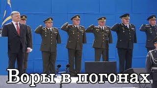Кто и как разворовывает армию Украины?