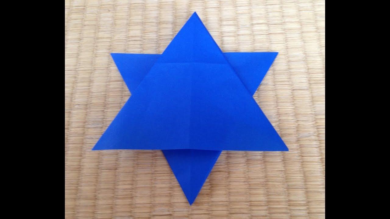 すべての折り紙 折り紙 星の折り方 : ... 飾り 星 折り方 作り方 - YouTube