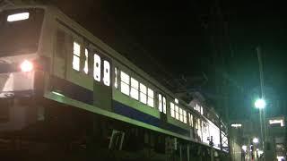 西武鉄道241F(伊豆箱根鉄道色) 上り回送 小手指発車