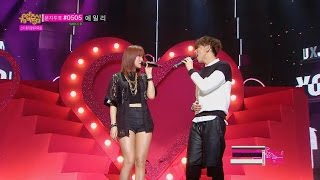 Gambar cover 【TVPP】 Jung Gi Go - 'Some' with Soyou,  정기고 - 썸 with 소유 @Comeback Stage, Show Music Core Live