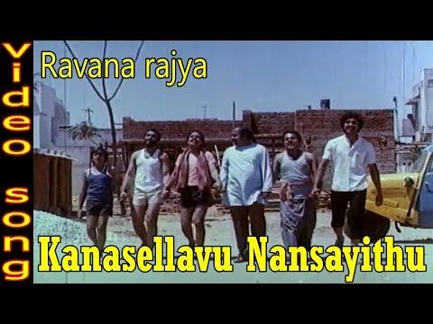 Kanasellavu Nansayithu Kannada Song | Ravana Rajya Kannada Movie Songs | Bhavya, Shubha