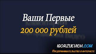 #200кусков 2 неделя 1 месяц на этот раз покажу 100 000 рублей КРУТО КРУТО жди продолжения от #ZaRaBa
