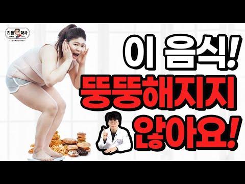 다이어트로 힘드시죠?  안심하고 드세요 (feat.고구마 조심!)