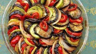 РАТАТУЙ Запеченные Овощи Овощной Тиан Как приготовить