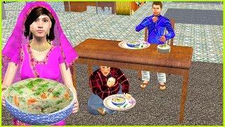 Upma Thief Comedy Video   Hindi Kahaniya Panchatantra Moral Stories Fairy Tales