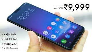 Top 5 Best Phones Under Rs  10,000 $150 To Buy 2018