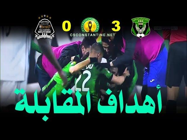 CS Constantine 3 - 0 TP Mazembe : Vidéo des buts