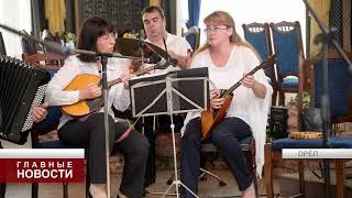 Ансамбли и оркестры