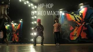 Максимова Полина - Hip-Hop Choreo Дети. Школа танцев для детей и подростков в Нижнем Тагиле