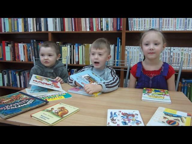 Изображение предпросмотра прочтения – «Юные читатели библиотеки» читают произведение «Что всего труднее» Б.В.Заходера