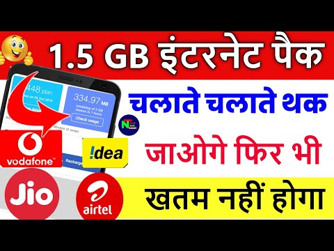 Top 3 Data Saving Setting For Android Phone || Data Save In Android