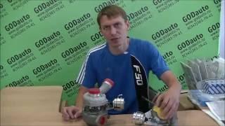 видео купить восстановленную турбину