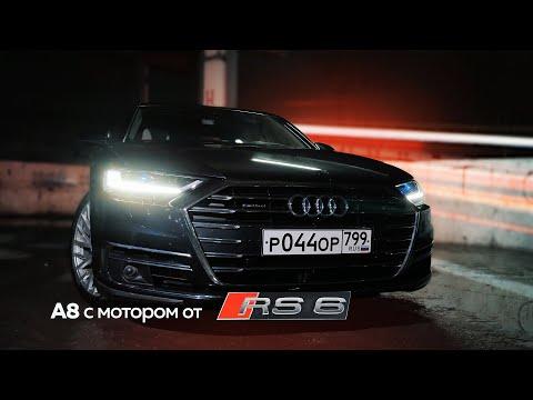 Лучшая Audi для меня.Тест-драйв.Anton Avtoman.