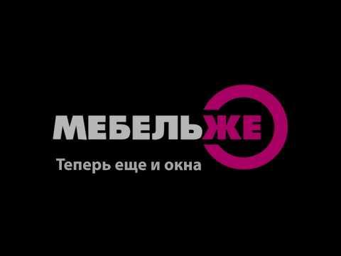 Знакомства в Семикаракорске - Сайт знакомств