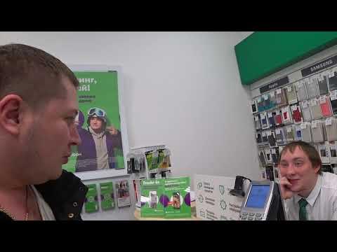 Психанул и купил IPhone 6 в рассрочку!