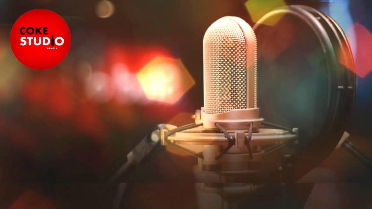 Bangla Song Lyrics ( বাংলা গানের কথা ): Age Jodi Jantam ...