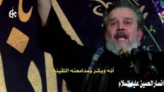 شاعر حسيني   الرادود باسم الكربلائي