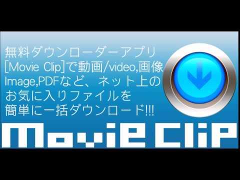 ClipConverter.ccの危険性や使い方について/ウイル …