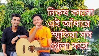 Nikosh Kalo Ei Adhare | New Bangla Song 2019 | নিকষ কালো এই আঁধারে |