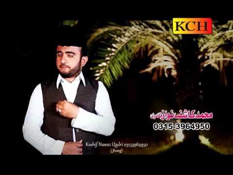 Haq Haq Chaar Yaar Muhmmad Kashif Nawaz Qadri