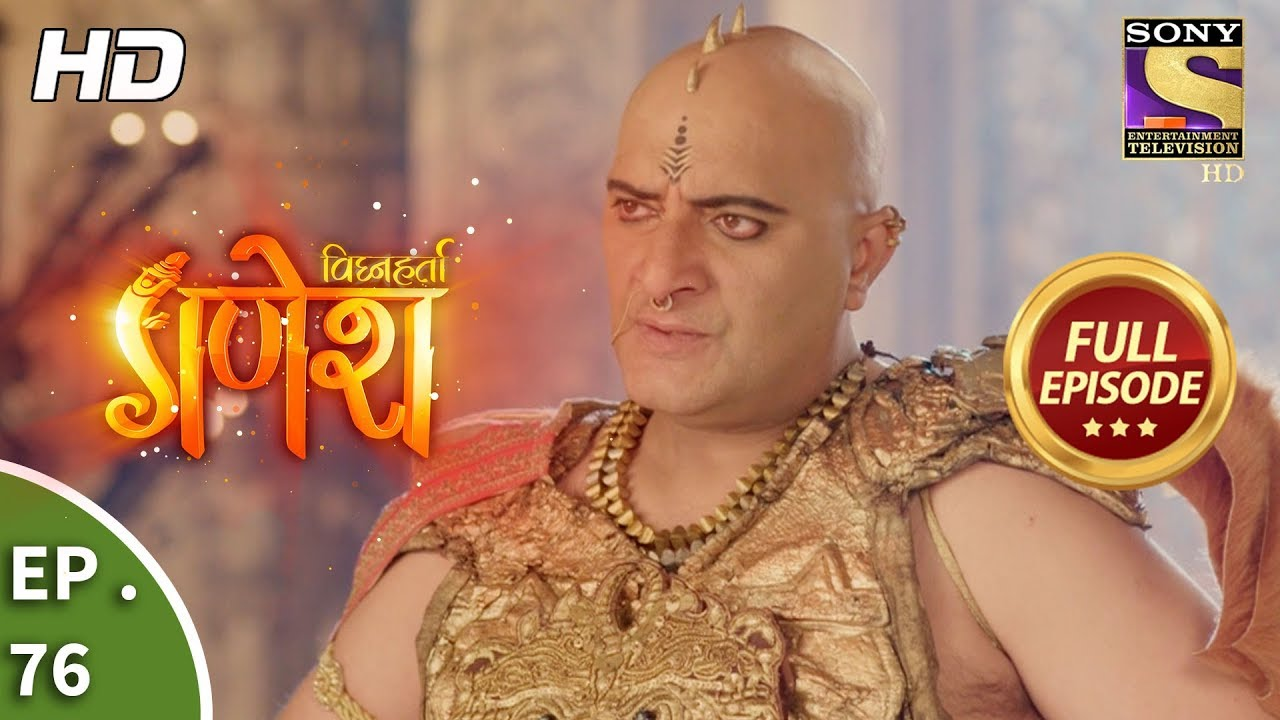 Vighnaharta Ganesh - Ep 76 - Full Episode - 7th December, 2017
