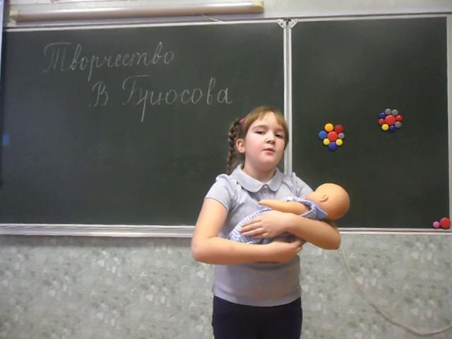 Изображение предпросмотра прочтения – АннаПодборнова читает произведение «Колыбельная (Спи, мой мальчик!)» В.Я.Брюсова
