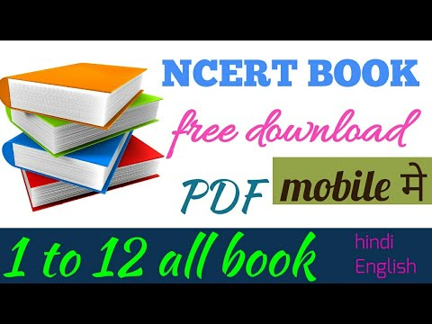 ncert book kaise download kre free me 1 to 12 all book free pdf download 2018