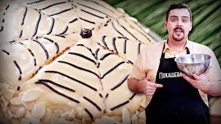 Торт Эстерхази | Рецепт
