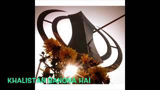JE KHALISTAN BANONA HAI JAGOWALE FT  KAM LOHGARH | By :- New Viral s