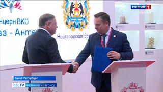ГТРК СЛАВИЯ Вести Великий Новгород 03 06 21 дневной выпуск