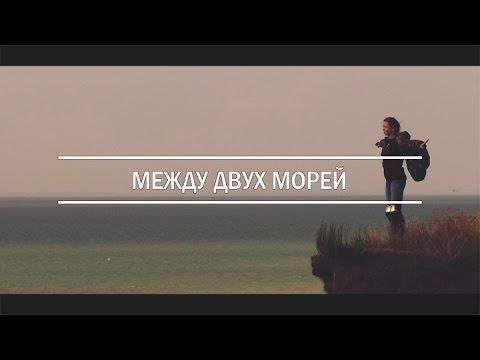 Видео Фильм крым 2017 алексея пиманова смотреть онлайн ютуб