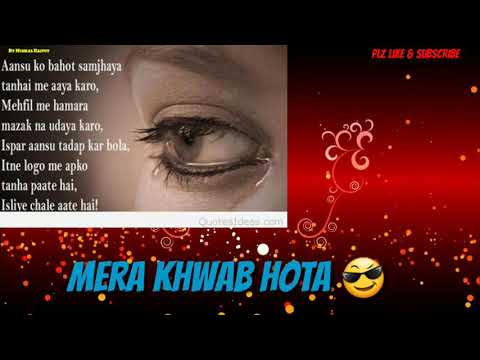 Mujhse Mohabbat Ka Izhar Kerti whatsap status