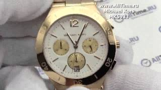 http://www alltime ru/catalog/watch/fashion/michael kors/list php наности духи
