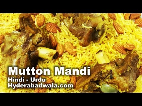 Mandi Recipe Video In Hindi - Urdu - How To Make Mutton Mandi At Home - Easy - Quick & Simple