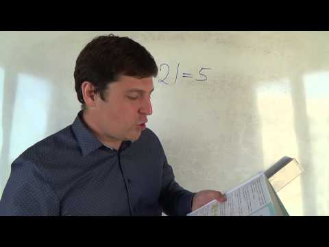 Математика 3 класс (Моро) ГДЗ
