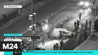 Два человека погибли в результате падения вышки сотовой связи - Москва 24