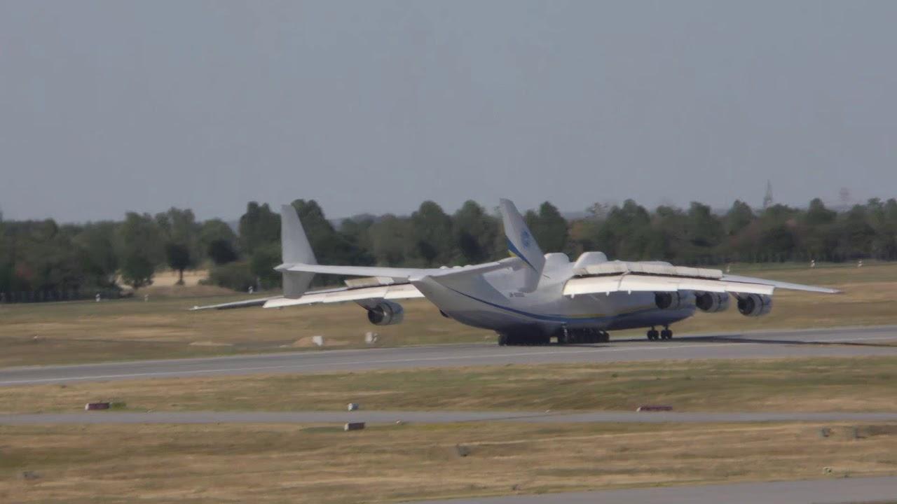 Antonov An 225 Mriya Die Landung Am 06082018 Leipzighalle