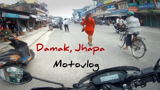 Damak, Jhapa Vlog | Pathri |  Eastern Nepal