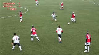 Женя Коля - Академия Виктора Понедельника  -  Арсенал, 1:1,  21.11.20 - VIDEOOO