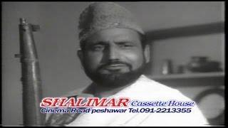 Pakistani Old Classic Pushto Movie - Ujrati Qatil