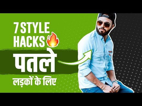 5 Style Hacks for Skinny Boys - Skinny Guy Dress Tips || Skinny Style  Men Hacks