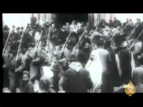 اغتيال الملك عبد الله الأول 1 مقطع Youtube