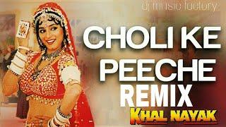 Choli Ke Peeche (Third Dimension Remix)dj music factory