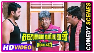 Sakalakala Vallavan Appatakkar Movie | Vivek Comed